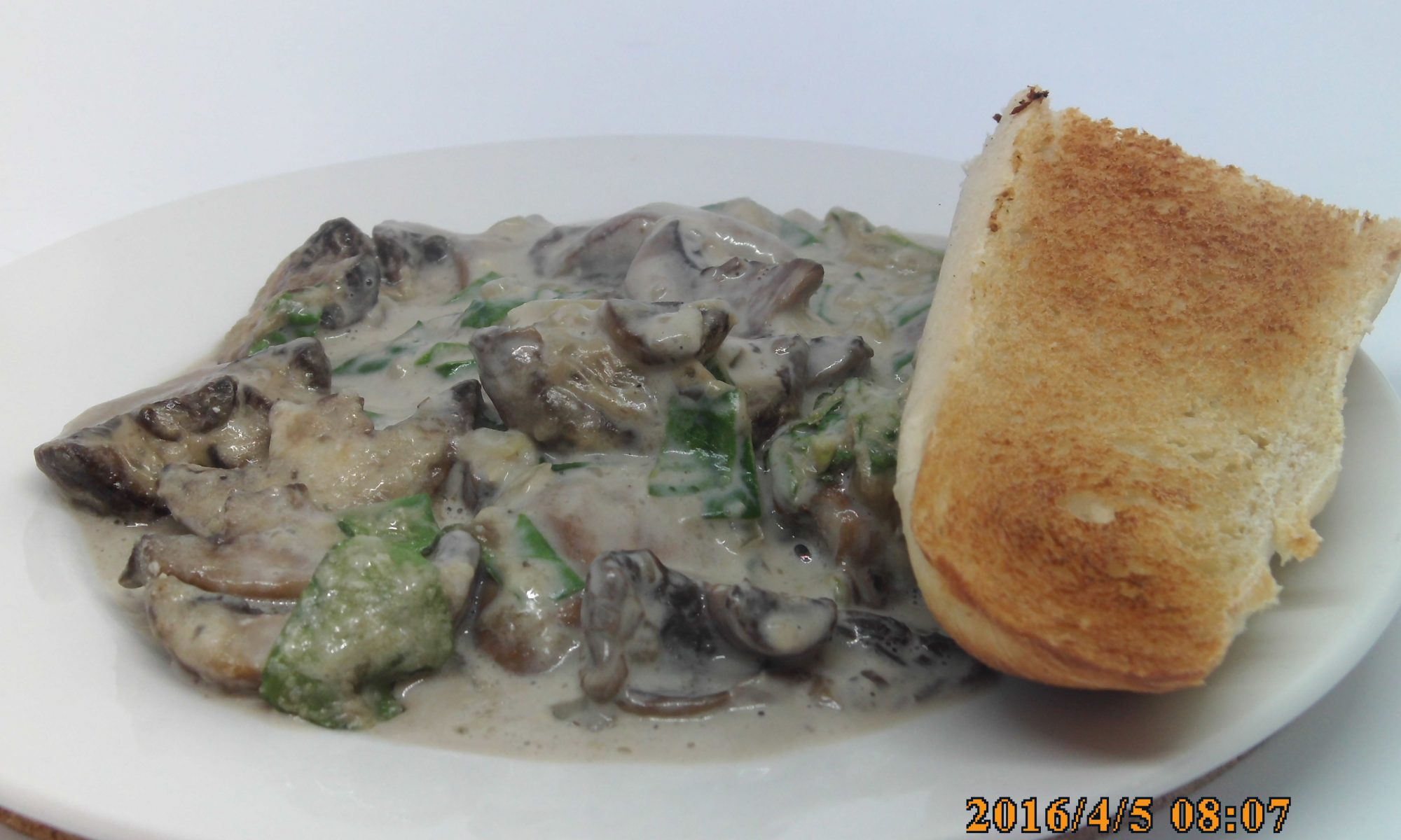 Braised Mushrooms with Mascarpone and Spinach