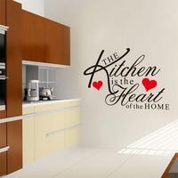 Kitchen Heart ZYVA-8305-NA